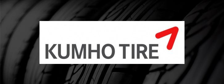 manufacturer-rebate-kumho